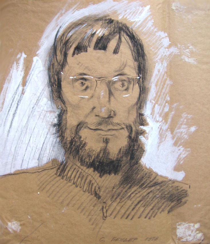 крафт/карандаш, белила, 40х30, 1978